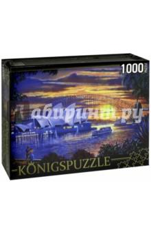 Puzzle-1000 Сиднейский оперный театр (МГК1000-6495)Пазлы (1000 элементов)<br>Пазл.<br>Количество элементов: 1000.<br>Размер собранной картинки: 685х485 мм<br>Материалы: картон.<br>Упаковка: картонная коробка.<br>Сделано в России.<br>