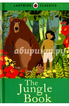 The Jungle BookЛитература на английском языке<br>This beautiful hardback Ladybird Classic edition of The Jungle Book by Rudyard Kipling is a perfect first illustrated introduction to the classic story for younger readers. It has been sensitively abridged and retold to make it suitable for sharing with young children from 5+, whilst retaining all the key parts of the story including Mowglis life in the Jungle, his battle with Shere Khan, and fascinating details about learning to live with humans once more. Detailed full-colour illustrations throughout also help to bring this classic tale to life. Other exciting titles in the Ladybird Classics series include Alice in Wonderland, Gullivers Travels, The Secret Garden, Oliver Twist, Treasure Island, A Christmas Carol, Peter Pan, The Three Musketeers, Heidi and The Wind in the Willows.<br>Retold by Alison Ainsworth.<br>