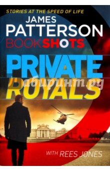 Private RoyalsХудожественная литература на англ. языке<br>Jack Morgan is visiting Peter Knight and the team in the London branch of his investigation agency, Private. <br>At a cocktail party the night before the Trooping the Colour parade for the Queen s 90th birthday, Jack receives a phone call from the Duke of Aldershot saying that his daughter, Abbie, has been kidnapped. He needs Private on the case - one word to the police and Abbie will be killed.<br>Jack has to find Abbie before 11:00 a.m. the next morning, or the kidnapping will turn to murder.<br>