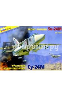 Фронтовой бомбардировщик Су-24МПластиковые модели: Авиатехника (1:72)<br>Су-24М предназначен для нанесения ракетно-бомбовых ударов в простых и сложных метеорологических условиях. Состав управляемого ракетного вооружения значительно расширился, увеличился радиус действия самолета. Бомбардировщик Су-24М хорошо зарекомендовал себя во время боевых действий в Афганистане. Вариант бомбардировщика, получивший обозначение Су-24МК, поставлялся на экспорт в Ирак, Ливию и Сирию.<br>Набор деталей для сборки модели одного самолета.<br>Набор собирается при помощи специального клея, выпускаемого предприятием Звезда. Клей продается отдельно от набора.<br>Не рекомендуется детям до 3-х лет.<br>Моделистам до 10 лет рекомендуется помощь взрослых.<br>Масштаб: 1:72.<br>Производство: Россия.<br>