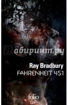 Fahrenheit 451Художественная литература на англ. языке<br>Ray Bradbury s internationally acclaimed novel Fahrenheit 451is a masterwork of twentieth-century literature set in a bleak, dystopian future.<br>Guy Montag is a fireman. In his world, where television rules and literature is on the brink of extinction, firemen start fires rather than put them out. His job is to destroy the most illegal of commodities, the printed book, along with the houses in which they are hidden.<br>Montag never questions the destruction and ruin his actions produce, returning each day to his bland life and wife, Mildred, who spends all day with her television family. But then he meets an eccentric young neighbor, Clarisse, who introduces him to a past where people didn t live in fear and to a present where one sees the world through the ideas in books instead of the mindless chatter of television.<br>When Mildred attempts suicide and Clarisse suddenly disappears, Montag begins to question everything he has ever known. He starts hiding books in his home, and when his pilfering is discovered, the fireman has to run for his life.<br>
