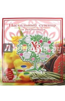 Набор МДФ для раскрашивания ДеревоРаскрашиваем и декорируем объемные фигуры<br>Пасхальный сувенир для раскрашивания Дерево.<br>Материал: дерево, лазерная резка.<br>Отличный подарок для детей и взрослых.<br>