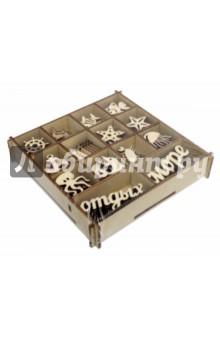Набор украшений в коробке для скрапбукинга Морской (13,5х13,5)Скрапбук<br>Предназначение: набор для творчества.<br>Размер: 13,5х13,5 см.<br>Состав: фанера 3 мм.<br>Сделано в России.<br>