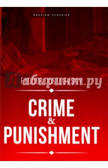 Crime and PunishmentХудожественная литература на англ. языке<br>Crime and Punishment is one of the greatest and most readable novels ever written. From the beginning we are locked into the frenzied . consciousness of Raskolnikov who, against his better instincts, is inexorably drawn to commit a brutal double murder.<br>