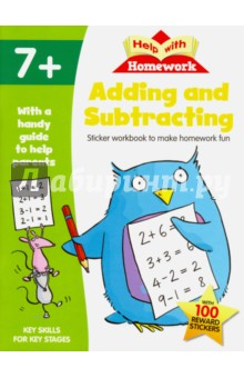 Adding & Subtracting. Year 2. Sticker workbook