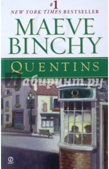 QuentinsХудожественная литература на англ. языке<br>#1 New York Times bestselling author Maeve Binchy tells the story of a generation and a city through the history of a Dublin restaurant in this warm-hearted (Boston Herald) enthralling novel. <br>Ella Brady wants to film a documentary about Quentins that will capture the spirit of Dublin from the 1970s to the present day. After all, the restaurant saw the people of a city become more confident in everything from their lifestyles to the food that they chose to eat. And Quentins has a thousand stories to tell. But as Ella uncovers more of what has gone on at Quentins, she begins to wonder whether some secrets should be kept that way... <br>Quentins is not just any Dublin restaurant; it s a place where wedding proposals, business deals, family ties, and friendships are forged (and sometimes broken).-The Seattle Times<br>