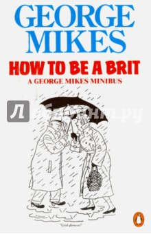 How to Be a BritХудожественная литература на англ. языке<br>George Mikes has written many successful books on a variety of interesting subjects, but one so successful as those on the subject most central to his own experience: his adopted country. The first of these came out in 1946: the ever famous How to be an Alien. Later he enlarges the picture with How to be inimitable and How to be Decadent. All three books were illustrated by the master of the cartoonists  art, the late Nicolas Bentley. Here they are, all in one volume, which will make life much easier for today s would-be Brits than it was for those who pervaded them. It is said that a few of the latter actually failed to become indistinguishable from the genuine British article because they found it too tiresome to seek out three separate books: a misfortune that need never again occur to anyone.<br>