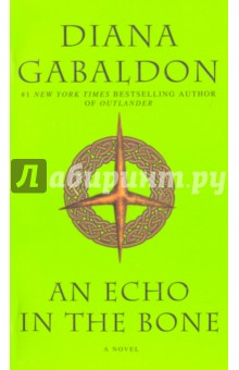 An Echo in the BoneХудожественная литература на англ. языке<br>Diana Gabaldon s brilliant storytelling has captivated millions of readers in her bestselling and award-winning Outlander saga. In An Echo in the Bone, the seventh volume, Gabaldon continues the extraordinary story of the eighteenth-century Scotsman Jamie Fraser and his twentieth-century time-traveling wife, Claire Randall.<br>Jamie Fraser, former Jacobite and reluctant rebel, is already certain of three things about the American rebellion: The Americans will win, fighting on the side of victory is no guarantee of survival, and he d rather die than have to face his illegitimate son-a young lieutenant in the British army-across the barrel of a gun.<br>Claire Randall knows that the Americans will win, too, but not what the ultimate price may be. That price won t include Jamie s life or his happiness, though-not if she has anything to say about it.<br>Meanwhile, in the relative safety of the twentieth century, Jamie and Claire s daughter, Brianna, and her husband, Roger MacKenzie, have resettled in a historic Scottish home where, across a chasm of two centuries, the unfolding drama of Brianna s parents  story comes to life through Claire s letters. The fragile pages reveal Claire s love for battle-scarred Jamie Fraser and their flight from North Carolina to the high seas, where they encounter privateers and ocean battles-as Brianna and Roger search for clues not only to Claire s fate but to their own. Because the future of the MacKenzie family in the Highlands is mysteriously, irrevocably, and intimately entwined with life and death in war-torn colonial America.<br>With stunning cameos of historical characters from Benedict Arnold to Benjamin Franklin, An Echo in the Bone is a soaring masterpiece of imagination, insight, character, and adventure-a novel that echoes in the mind long after the last page is turned.<br>
