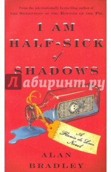 I Am Half-Sick of ShadowsХудожественная литература на англ. языке<br>It s Christmastime, and Flavia de Luce-an eleven-year-old sleuth with a passion for chemistry-is tucked away in her laboratory, whipping up a concoction to ensnare Saint Nick. But she is soon distracted when a film crew arrives at Buckshaw, the de Luces  decaying English estate, to shoot a movie starring the famed Phyllis Wyvern. Amid a raging blizzard, the entire village of Bishop s Lacey gathers at Buckshaw to watch Wyvern perform, yet nobody is prepared for the evening s shocking conclusion: a body found strangled to death with a length of film. But who among the assembled guests would stage such a chilling scene? As the storm worsens and the list of suspects grows, Flavia must ferret out a killer hidden in plain sight.<br>