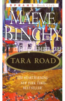 Tara RoadХудожественная литература на англ. языке<br>New York Times bestselling author Maeve Binchy has captured the hearts of millions with her unforgettable novels. Binchy s graceful storytelling and wise compassion have earned her the devotion of fans worldwide--and made her one of the most beloved authors of our time. Now she dazzles us once again with a new novel filled with her signature warmth, humor, and tender insight. A provocative tale of family heartbreak, friendship, and revelation,Tara Road explores every woman s fantasy: escape, into another place, another life. What if... Binchy asks, and answers in her most astonishing novel to date.<br>