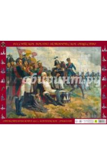 Отечественная война 1812 года Кутузов М.И. на командном пунктеПазлы (54-90 элементов)<br>Пазл детский на подложке Отечественная война 1812 года Кутузов М.И.  на командном пункте. <br>Размер: 36х28 см<br>Количество деталей: 63.<br>