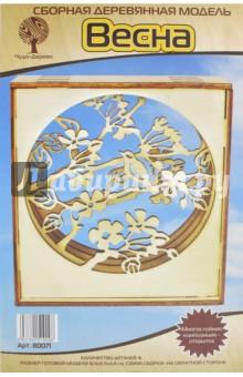 Сборная деревянная модель Весна. Многослойная композиция-открытка (80071)Сборные 3D модели из дерева неокрашенные мини<br>Сборная деревянная модель.<br>Для прочности соединения рекомендуется использовать клей ПВА.<br>Количество деталей: 8<br>Размер готовой модели: 10,5х11,5х4,6 см.<br>Материал: дерево.<br>Для детей от 5-ти лет. <br>Не рекомендовано детям до 3-х лет. Содержит мелкие детали.<br>Сделано в Китае.<br>