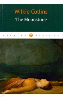 The MoonstoneХудожественная литература на англ. языке<br>The Moonstone is an epistolary novel, generally considered the first full length detective novel in the English language. Besides creating many of the ground rules of the detective novel, The Moonstone also reflected Collins  enlightened social attitudes, i. e. in his treatment of the servants. In 1877 Collins adapted The Moonstone for the stage, but the production was performed for only two months.<br>
