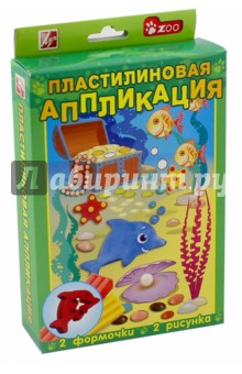 Набор для творчества. Пластилиновая аппликация Дельфин (25С1554-08)Наборы для лепки с игровыми элементами<br>Набор для создания аппликации из пластилина.<br>В наборе: пластилин мягкий (6 цветов), стек, 2 цветных рисунка, 2 формочки.<br>Упаковка: картонная коробка с подвесом.<br>Сделано в России.<br>