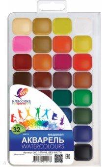 Краски акварельные медовые, 32 цвета Классика (26С1579-08)Краски акварельные более 20 цветов<br>Краски акварельные.<br> 32 цвета.<br>Медовые, пластиковая коробка.<br>Без кисти.<br>Упаковка: пластиковый бокс с подвесом.<br>Сделано в России.<br>