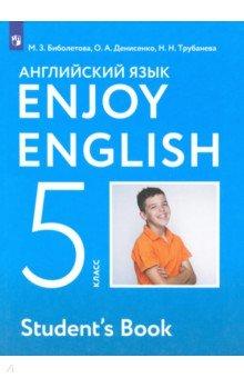Английский язык / Enjoy English. 5 класс. Учебник. ФГОСАнглийский язык (5-9 классы)<br>Учебно-методический комплект Enjoy English / Английский с удовольствием (5 класс) является частью учебного курса Enjoy English / Английский с удовольствием для 2 -11 классов общеобразовательных организаций.<br>Учебник основывается на современных методических принципах и отвечает требованиям, предъявляемым к учебникам начала третьего тысячелетия. Тематика и аутентичный материал, используемый в учебнике, отобраны с учётом интересов и возрастных особенностей пятиклассников.<br>Учебник состоит из четырёх разделов, каждый из которых рассчитан на одну учебную четверть. Разделы завершаются заданиями для самопроверки (Progress Сheck), позволяющими учащимся оценить достигнутый ими уровень овладения языком.<br>Учебник соответствует Федеральному государственному образовательному стандарту основного общего образования. Аудиозаписи к учебнику доступны для бесплатного скачивания.<br>