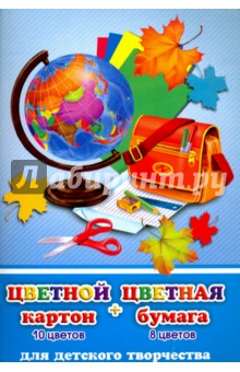 """Цветной картон + цветная бумага """"Скоро в школу"""" (10 + 16 листов) (45400) Феникс+"""