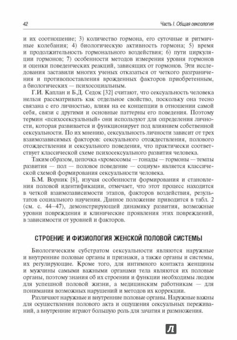 trahayutsya-krasivaya-para