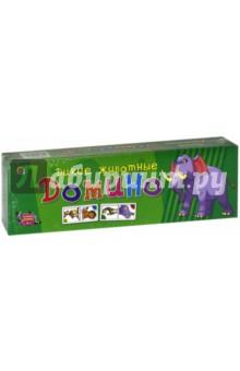 Домино ДИКИЕ ЖИВОТНЫЕ (ИН-0340)Домино<br>Домино.<br>Количество игроков: 2-4.<br>Материал: пластик, бумага.<br>Упаковка: картонная коробка.<br>Сделано в России.<br>