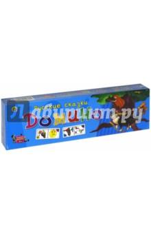 ДоминоРУССКИЕ СКАЗКИ (ИН-0344)Домино<br>Домино.<br>Количество игроков: 2-4.<br>Материал: пластик, бумага.<br>Упаковка: картонная коробка.<br>Сделано в России.<br>