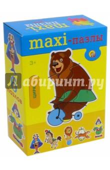 Макси-пазлы ЦИРК (ПМ-3396)Пазлы (15-50 элементов)<br>Макси-пазл - отличная развивающая игра для самых маленьких. С ее помощью у ребенка будут совершенствоваться наблюдательность, ассоциативное мышление и мелкая моторика рук. Вы с малышом прекрасно проведете время, с удовольствием собирая забавные красочные фигурки, состоящие из 2-3 частей.<br>В комплекте 6 пазлов.<br>Материал: картон.<br>Упаковка: картонная коробка.<br>Сделано в России.<br>