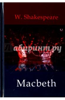 MacbethХудожественная литература на англ. языке<br>Драма Макбет описывает путь человека, движимого нездоровыми амбициями, жаждой власти, но обречённого на непреходящий страх расправы за свои злодеяния. Макбет, шотландский генерал армии короля Дункана, получает предсказание от трёх ведьм, что он станет королем. Основываясь на этом знании и будучи подстрекаемым безжалостной женой, Макбет убивает короля, чтобы получить корону. Но, добившись своего, он не обретает мира во все грядущие дни и ночи, который обещали ему ведьмы... Каждое поколение открывает новые смыслы в этой шедевральной пьесе Шекспира, мимо которой невозможно пройти.<br>Читайте зарубежную классику в оригинале!<br>