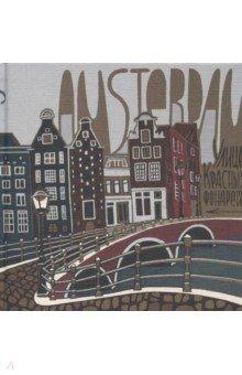 Скетчбук АмстердамАльбомы/папки для профессионального рисования<br>Скетчбук.<br>Количество страниц: 96<br>Формат: А6- (168х165 мм).<br>Внутренний блок: тонированный офсет<br>Прошитый блок.<br>Переплет: 7Б<br>