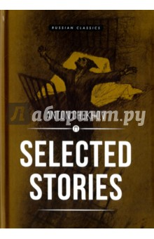 Selected StoriesХудожественная литература на англ. языке<br>Представляем вашему вниманию книгу Антона Павловича Чехова Selected Stories. На английском языке.<br>