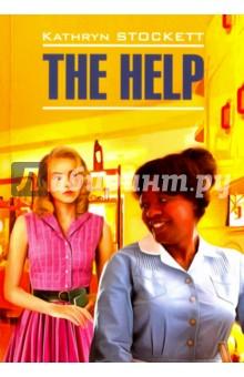 Прислуга = The HelpХудожественная литература на англ. языке<br>Прислуга - первый роман американской писательницы Кэтрин Стокетт, вышедший в свет в 2009 году и сразу ставший бестселлером. Дело происходит на Юге США в 1960-е годы. Скитер, которая только что окончила университет и мечтает о карьере писательницы, возвращается к себе на родину, в провинциальный Джексон, где ничего не меняется и не происходит. Рабство в Америке давно отменено, но жизнь черных, которых постоянно унижают, и белых по-прежнему идет параллельно. Они ездят в разных автобусах, ходят в разные кафе, их дети учатся в разных школах. Скитер собирается описать ситуацию на Юге в своей первой книге и расспрашивает служанок Эйбилин и Минни об их жизни. Ее намерения не находят отклика ни у подруг, ни у семьи - белой девушке-южанке не пристало заниматься такими вещами. Смогут ли три эти женщины - Эйбилин и Минни, умудренные горьким опытом, и юная Скитер как-то повлиять на ход событий?<br>В книге приводится полный неадаптированный текст романа, снабженный комментариями и словарем.<br>