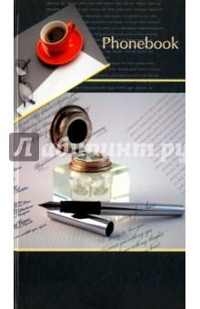 Телефонная книжка, 80 листов, А5 Чернильница и ручка (С0272-31)Телефонные книги большие (формат А5 и более)<br>Телефонная книжка.<br>80 листов.<br>Формат А5.<br>Тип бумаги: офсет.<br>Переплет: твердый книжный, частичная УФ-лакировка.<br>Сделано в России.<br>