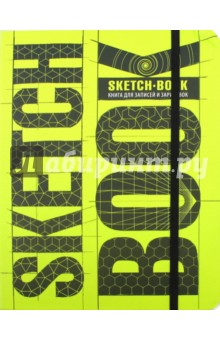 Sketchbook. Книга для записей и зарисовок. Визуальный экспресс-курсБлокноты большие Точка<br>Скетчбук комфортно сочетает в себе путеводитель по основам графики и творческую записную книжку с продуманной эргономикой. Он рассчитан на любой уровень подготовки.<br>Удобство использования скетчбука - его юза-билити - рассчитано специально на современного, динамичного и требовательного пользователя. Поэтапные рисунки сопровождаются ненавязчивыми текстовыми пояснениями, есть место для личных записей, оставлены развороты для собственных проб в искусстве графики. Здесь можно писать, рисовать, обводить, обрисовывать, дорисовывать и закрашивать. Высококачественная бумага для художественных работ хорошо выдерживает многократное стирание ластиком. Можно свободно использовать цветные и графитовые карандаши, шариковые, гелевые или чернильные ручки, маркеры и даже акварельные краски.<br>Скетчбук легко разворачивается на все 360 градусов, так что рисовать можно буквально на коленках. Он сразу удобно и ровно ложится на поверхность стола. Закрывается книга с помощью упругой резинки, которая способна фиксироваться как вертикально, так и горизонтально. Между пружинным креплением скетчбука можно хранить и переносить карандаш или ручку. Твердая обложка гарантирует сохранность скетчбука в презентабельном виде на всем протяжении его использования.<br>Крепление: двойная закрытая евроспираль.<br>Закрывается на резинку.<br>