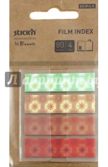 Закладки самоклеящиеся пластиковые (4 цвета по 20 листов, 45x12 мм, Z сложение) (28122)Бумага для записей с липким слоем<br>Закладки самоклеящиеся пластиковые.<br>В наборе 4 цвета по 20 листов<br>Размер: 45x12 мм.<br>Z сложение. <br>Изготовлено в Китае.<br>