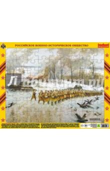 Пазл Контрнаступление советских войск под Москвой в декабре 1941 года (63 элемента)Пазлы (54-90 элементов)<br>Пазл детский на подложке.<br>Размер: 36х28 см.<br>Количество элементов: 63<br>Материал: картон.<br>Для детей от 5-ти лет.<br>