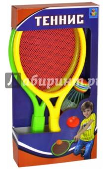 Набор для тенниса (в коробке) (Т59931)Игры для активного отдыха<br>Ракетки для тенниса.<br>2 штуки.<br>В наборе: волан, мяч.<br>Материал: полимерные материалы. <br>Не рекомендовано детям младше 3-х лет. <br>Сделано в Китае.<br>
