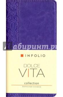 Записная книжка Dolce Vita, 96 листов (I283/lilac)Записные книжки средние (формат А6)<br>Обложка - мягкая, съемная, перламутровый переплетный материал с тиснением, цвет - сиреневый. Блок - клетка, 192 стр., скругленные уголки, два ляссе, форзац - дизайнерская бумага, информационный блок, бумага: слоновая кость, 70 г/м2, печать 1+1. Особенности: орнаментальное тиснение по корешку и задней обложке.<br>Формат: 90х160.<br>
