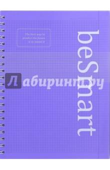 Тетрадь общая Simplicity (120 листов, спираль, клетка, А4) (N837/lilac)Тетради большеформатные<br>Тетрадь общая.<br>Формат: А4 (202х282 мм)<br>Количество листов: 120<br>Бумага: офсет 100% белизны, 65 г/м2.<br>Тип линовки: клетка<br>С полями.<br>Тип крепления: спираль<br>Обложка: матовый пластик, толщина пластика 0,7 мм, трафаретная печать.<br>Углы тетради скруглены.<br>Сделано в Беларуси.<br>