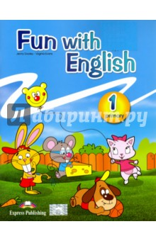 Fun with English 1. Pupils Book. УчебникИзучение иностранного языка<br>Fun with English is an appealing new course for pupils at primary level. It is designed to supplement any primary course and to make every lesson a success!<br>Fun with English Features:<br>- Wide range of fun and motivating activities<br>- Different set of characters for each level to captivate pupils  interest and imagination<br>- Variety of topics<br>- Wealth of cartoon stories from all over the world to promote reading for pleasure as well as expose pupils to cultures from around the world<br>- About you! sections in every unit to personalise language learning<br>- My CLIL Activities section, which creatively practises cross-curricular topics<br>- A Picture Dictionary to revise vocabulary acquired<br>- A Word List section for pupils to translate the new words into their language.<br>