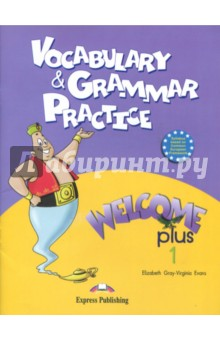Welcome Plus 1. Vocabulary and Grammar Practice. BeginnerИзучение иностранного языка<br>Welcome plus 1 Vocabulary &amp;amp; Grammar Practice is specially designed to help pupils consolidate and reinforce the vocabulary and structures presented in the main coursebook. <br>Key features<br>Lexical and grammar exercises for each unit. <br>Clear and brief explanation of the structures.<br>Handwriting Practice.<br>Welcome plus 1 - дополнение к первой половине курса Welcome 1.<br>