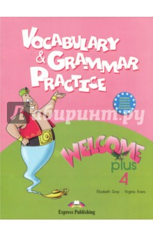 Welcome Plus-4. Vocabulary and Grammar PracticeИзучение иностранного языка<br>The Welcome plus 1-6 series is accompanied by six Vocabulary &amp;amp; Grammar Practice books, one per level, to reinforce the vocabulary and the grammar structures presented in the coursebooks. <br>The Vocabulary &amp;amp; Grammar books can be used in class or for self-study at home. The types or exercises, the instructions as well as the vocabulary and the structures are all Jamiliar to pupils through the corresponding Pupil s Books and Workbooks, which means that they can work on them alone.<br>