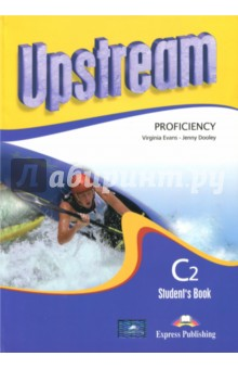Upstream Proficiency C2. Students BookИзучение иностранного языка<br>The Student s Book and the Workbook are designed to be covered in approximately 100 to 120 hours of classroom work.<br>