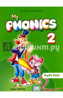 My Phonics 2. Pupils Book (International). УчебникИзучение иностранного языка<br>My Phonics provides young learners with the appropriate tools to sound out words in a fun, stress-free way! By understanding how to break down the sound of words, young learners will become both efficient readers and spellers!<br>