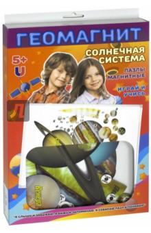 Пазлы магнитные Солнечная система (1024)Игры на магнитах<br>Пазл Солнечная система - это увлекательное путешествие в космос, которое понравится детям и поможет им заинтересоваться астрономией и устройством мира. В игровой набор входят магнитные элементы разных форм и размеров, представляющие собой Солнце, планеты Солнечной системы и их спутники.<br>  <br>Красочные детали с надписями на русском языке подойдут для развивающих занятий и различных игр. Расположите планеты согласно их расстоянию от Солнца, распределите на их орбитах спутники. У вас получится самая подробная карта Солнечной системы с соблюдением масштабов небесных тел. Игра с данным пазлом способствует развитию эрудиции, памяти, сообразительности и внимательности.<br> Материалы: картон, полимерный магнит<br>Возраст: 3+<br>