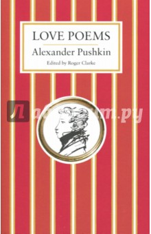 Love PoemsХудожественная литература на англ. языке<br>One of the many aspects of Alexander Pushkin s immense contribution to Russian language and literature, and perhaps the one he is most popular for, is his mastery of the love poem, a genre which he perfected like few others before or after him. This volume contains a selection of his most famous and enduring verse explorations of love, such as  I Loved You ,  Night  and  I Well Recall a Wondrous Meeting , pieces which are crowning achievements of the European canon and still have the same timeless emotional resonance today.<br>