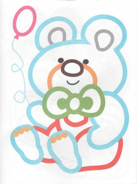 Иллюстрация 1 из 8 для День рождения | Лабиринт - книги. Источник: Лабиринт