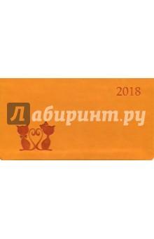Еженедельник датированный на 2018 год, 64 листа, 9x16, Cats (AZ564/orange)Ежедневники датированные А6<br>Обложка - мягкая, глянцевый высококачественный материал с декоративным тиснением, цвет - оранжевый. <br>Блок - датированный 2017, 128 стр., прямые уголки, 1 широкое ляссе, информационный блок, бумага: 100 % белизны, 70 г/м2, печать 2+2. <br>Особенности: декоративное тиснение на лицевой части обложки.<br>