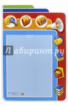 Стенд Универсальный для школы с карманом А4Демонстрационные материалы<br>Стенд фигурный Информация. Предназначен для оформления.<br>Изготовлен из качественного, плотного картона, с фигурной вырубкой и пластиковым карманам. <br>Упакован в пакет с европодвесом.<br>