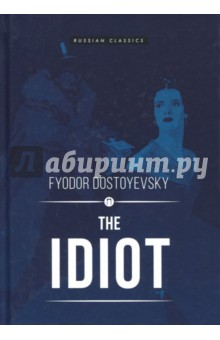 The IdiotХудожественная литература на англ. языке<br>The Idiot tells the story of Prince Myshkin, a man of pure innocence, whose kindness and open-hearted simplicity make many of the more earthy characters he encounters mistakenly assume that he lacks intelligence and insight.<br>