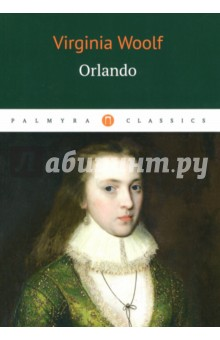 OrlandoХудожественная литература на англ. языке<br>Orlando (1928) describes the adventures of a poet who changes sex from man to woman and lives for centuries, meeting the key figures of English literary history. Considered a feminist classic, the book has been written about by scholars of women s writing and gender and transgender studies.<br>