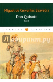Don Quixote. Том 1Художественная литература на англ. языке<br>Don Quixote fully titled The history of the valorous and wittie Knight-Errant Don-Quixote of the Mancha. It has been translated, into more than 60 languages. The story follows the adventures of an hidalgo who reads so many chivalric romances that he loses his sanity and decides to set out to revive chivalry, undo wrongs, and bring justice to the world.<br>