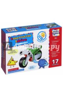 Конструктор Idrive Мотоцикл (17 элементов) (66732)Конструкторы из пластмассы и мягкого пластика<br>Idrive - это конструктор, который не оставит ребенка равнодушным. В набор входят гибкие пластиковые детали, с помощью которых ребенок может собрать различные красочные модели транспорта: автомобили, мотоциклы, вертолеты, самолеты и многое другое! В набор входят глазки-стикеры, которые оживят каждую собранную машинку, а гибкие детали позволят ребенку придумать и собрать свои собственные модели! Такой конструктор развивает воображение, мелкую моторику, пространственное и техническое мышление ребенка, оставляя большой простор для фантазии.<br>В комплекте: 15 деталей, отвертка, стикеры, инструкция.<br>Изготовлено из пластмассы, бумаги, полимерной пленки.<br>Для детей старше 3-х лет. Содержит мелкие детали.<br>Сделано в Китае.<br>